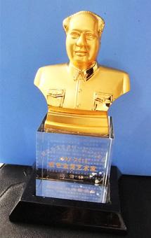 """中国诗书画联席会""""纪念毛泽东诞辰120周年""""红色金奖艺术家"""