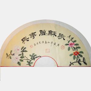 冯雪林隶书 家和万事兴 扇面书法字画