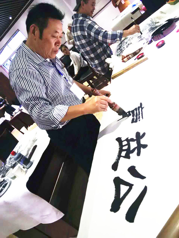 人民画院杭州分院副院长冯雪林创作公益书法