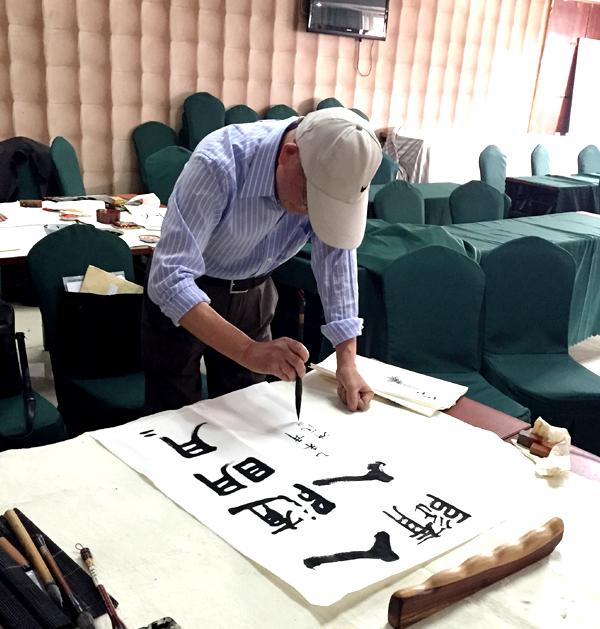 中国人民画院杭州分院院长陈冲范现场书法创作陈冲范