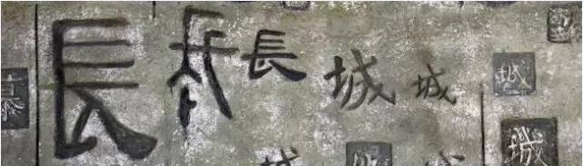 汉字承载着文明的曙光