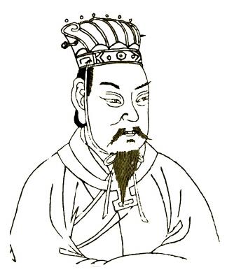 三国时期魏武帝曹操画像