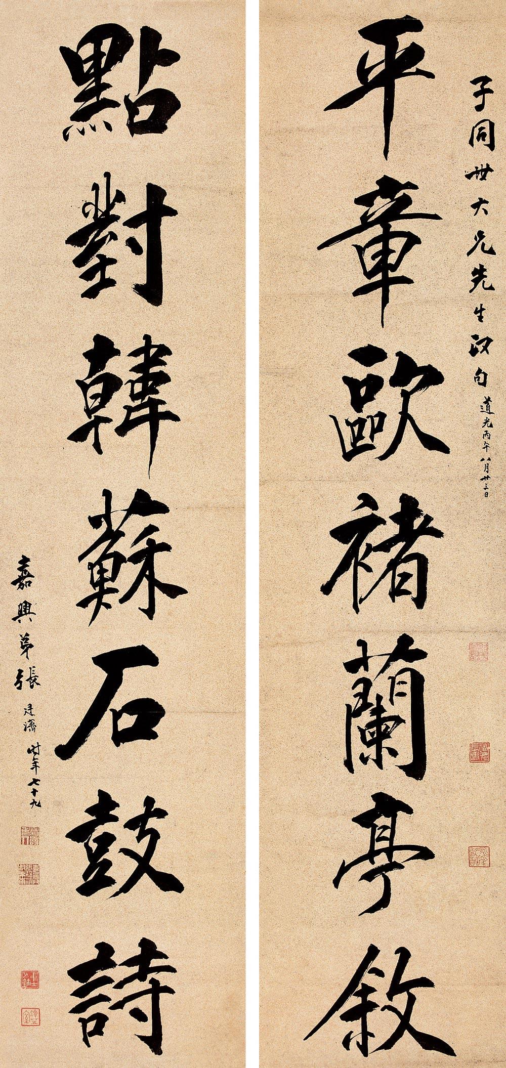 张廷济作书法对联、行楷七言联、立轴、洒金纸本