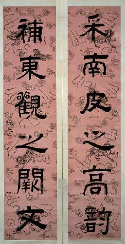 清阮元隶书六言联 纸本,描金麒麟蜡笺纸书写