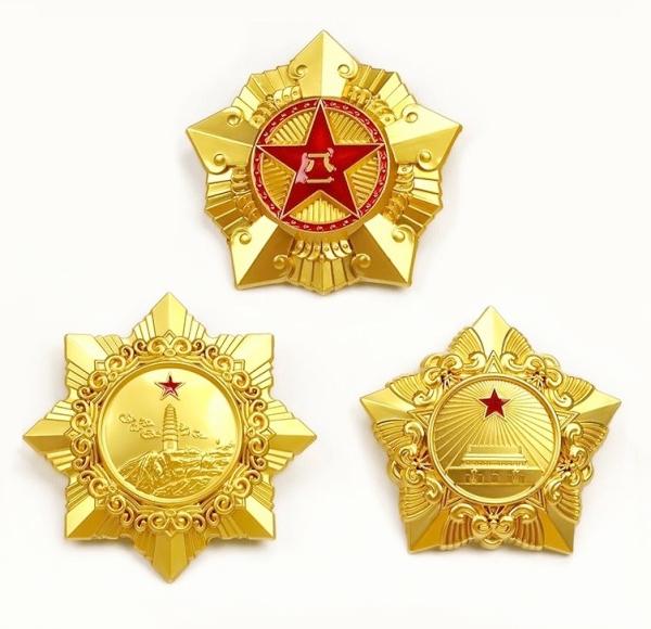 一级八一勋章、一级独立自由勋章、一级解放勋章