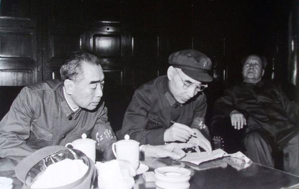 林彪和毛主席、周总理