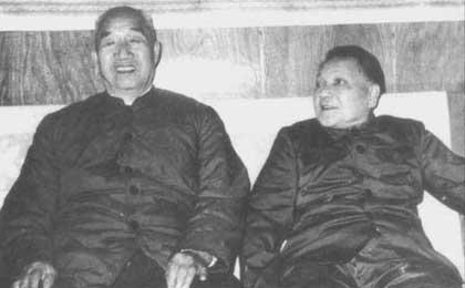徐向前和邓小平交谈