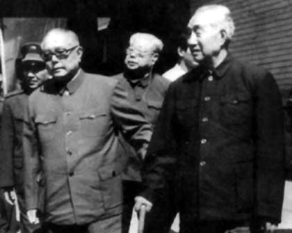 徐向前接见红四方面军战史修改领导小组成员