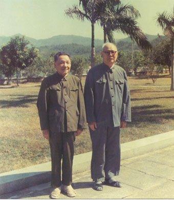 叶帅和改革开放总设计师邓小平