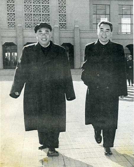 朱老总和周总理