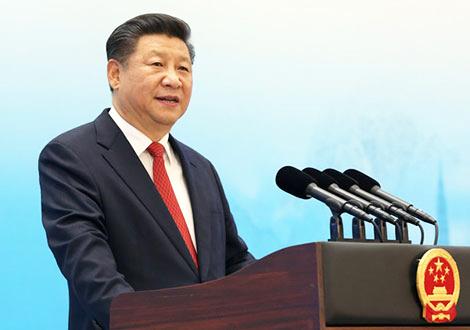 习近平总书记在杭州G20峰会上讲话
