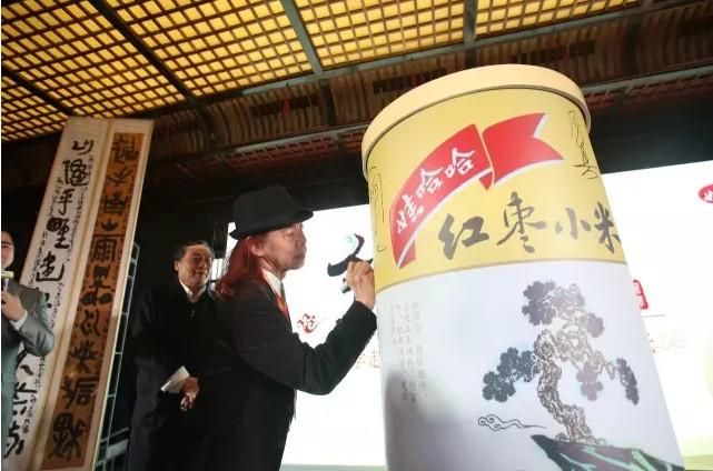 蔡志忠国学经典助力文化传播
