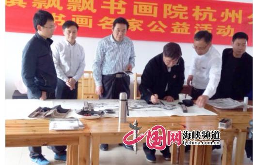 红旗飘飘丰碑颂(北京)书画院杭州分院的书画家们现场创作