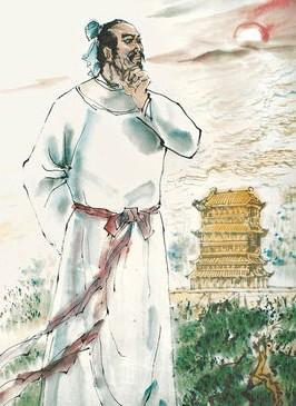 王之涣画像