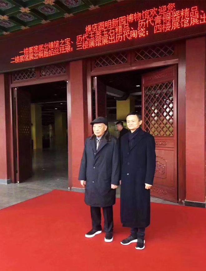 两位改革风云浙商同框合影