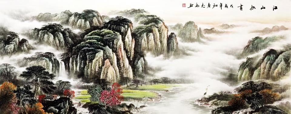 国画《江山如画》