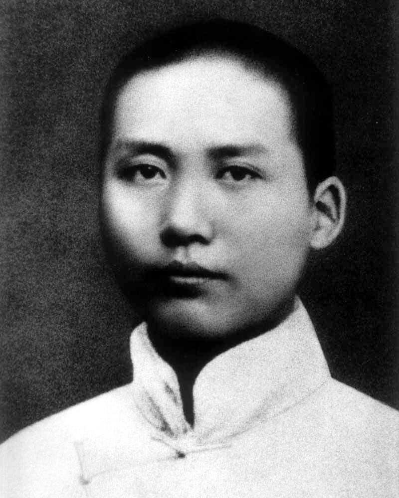 1919年的毛泽东