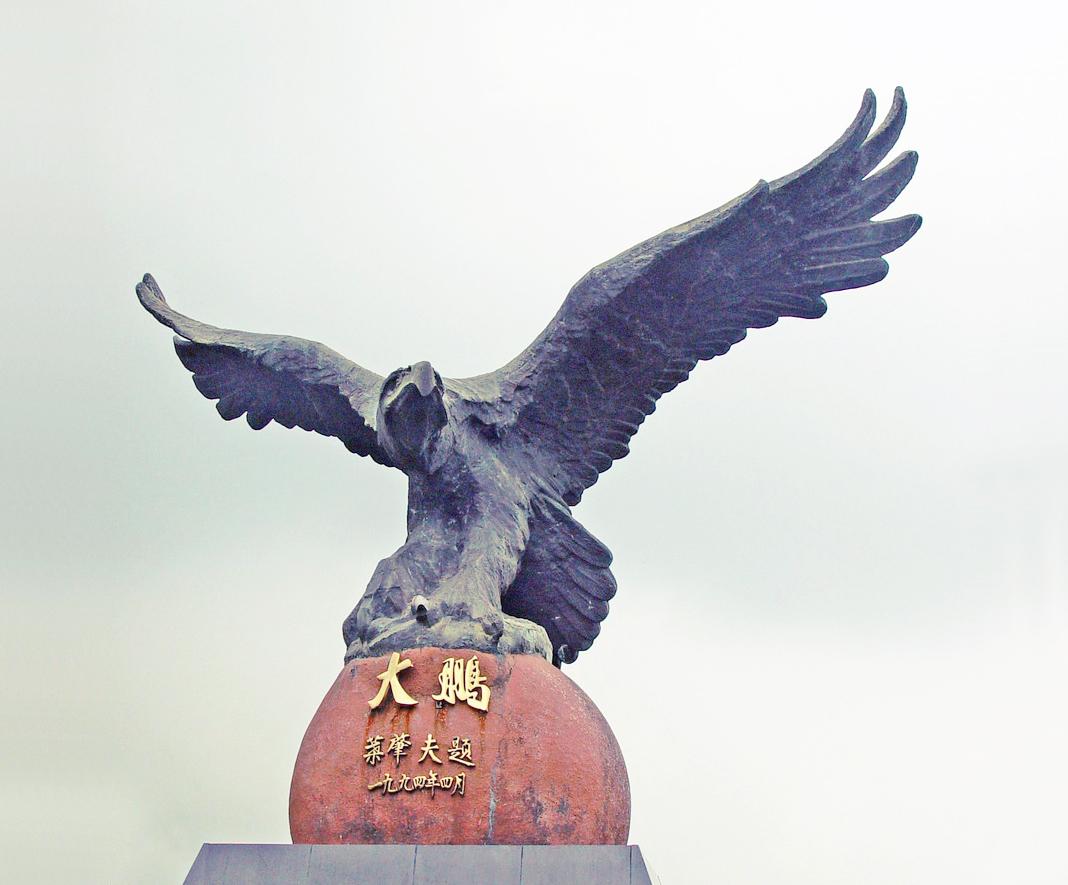 深圳大鹏塑像
