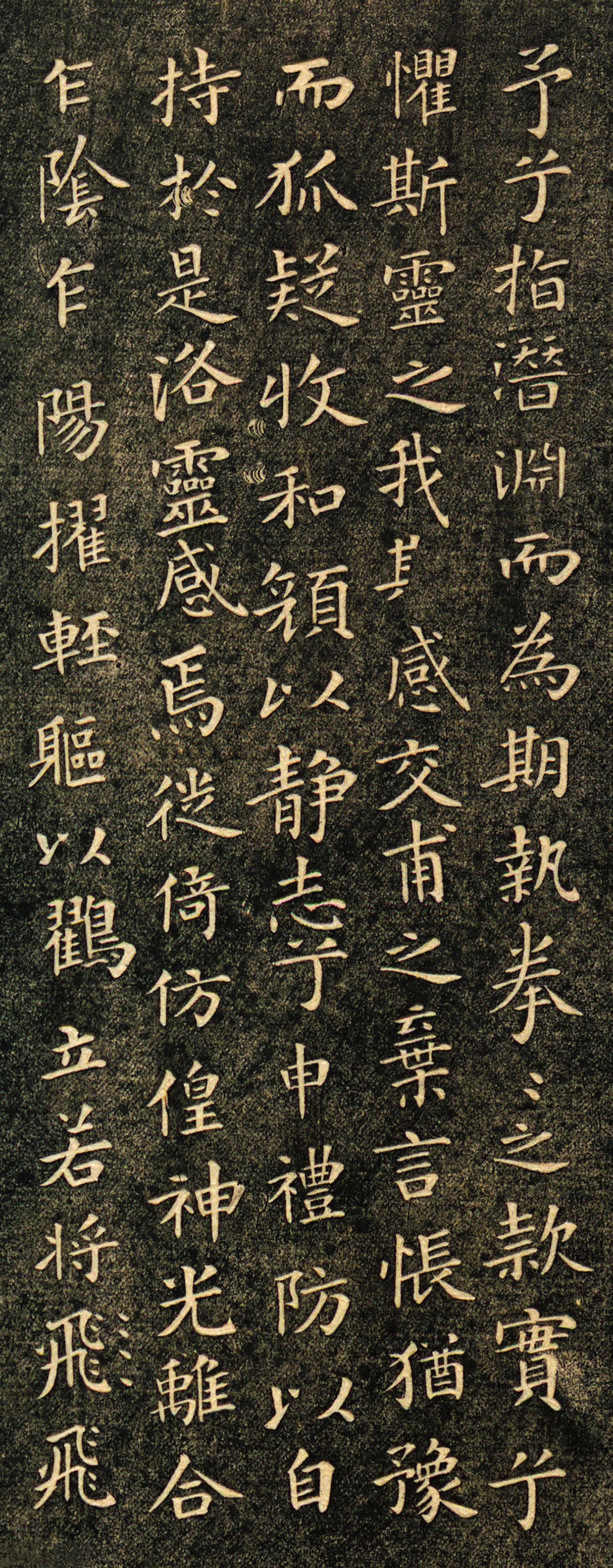 唐代柳公权书法《洛神赋帖》清拓本