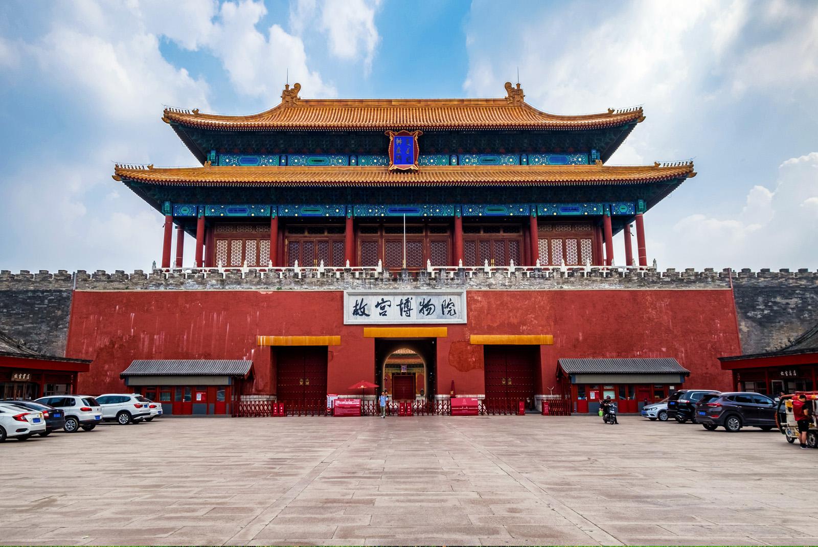 故宫博物院大门高清图