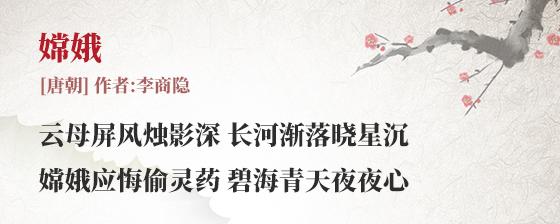 遣怀原文(古诗词作者、翻译注解及赏析)