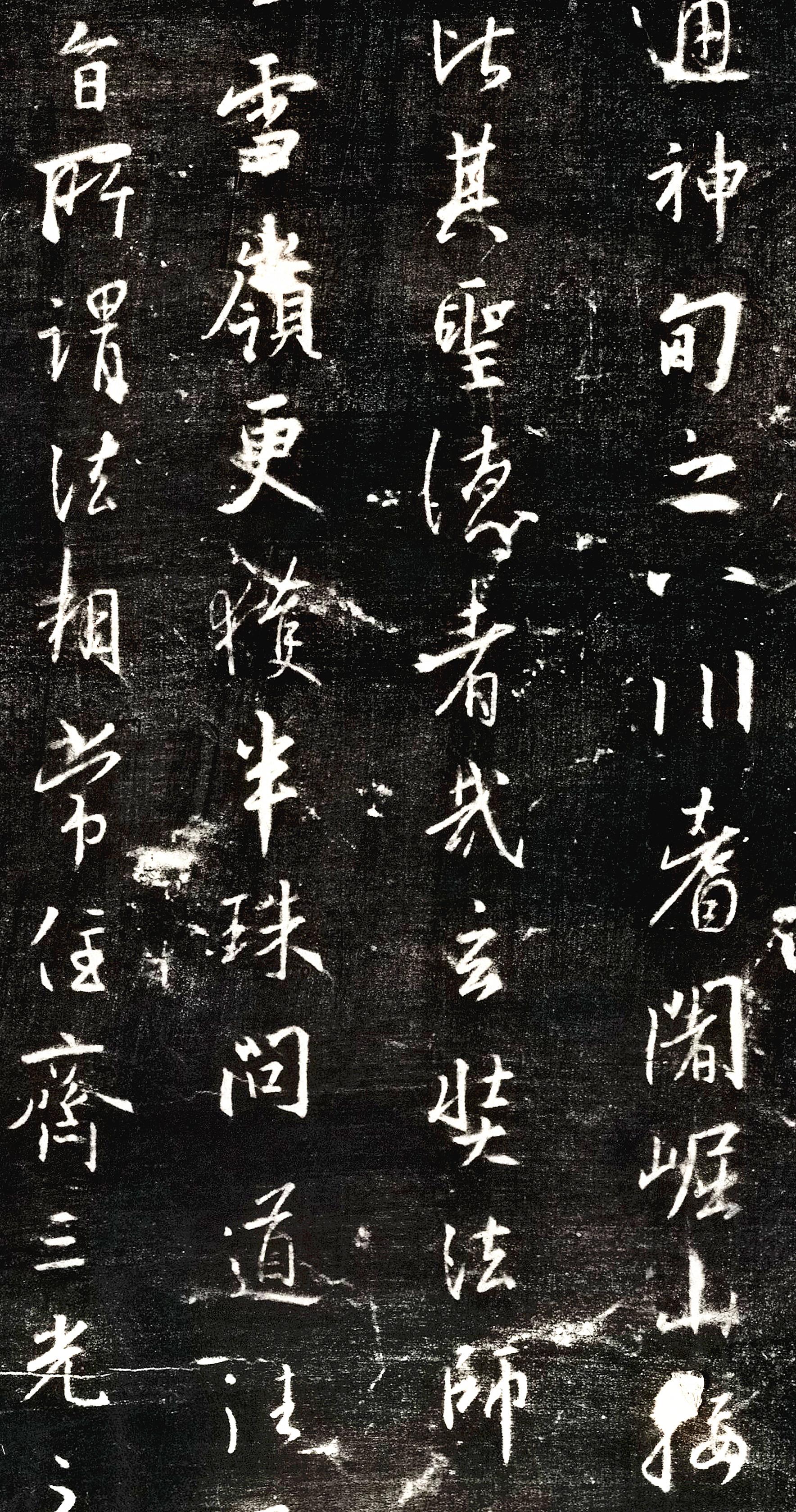 """古代一部伟大的""""神帖"""",王羲之书法的精华全在里面了"""
