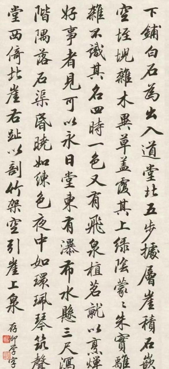 29岁的田英章竟写出如此惊艳的小楷,端庄隽秀,生动活泼,有功夫
