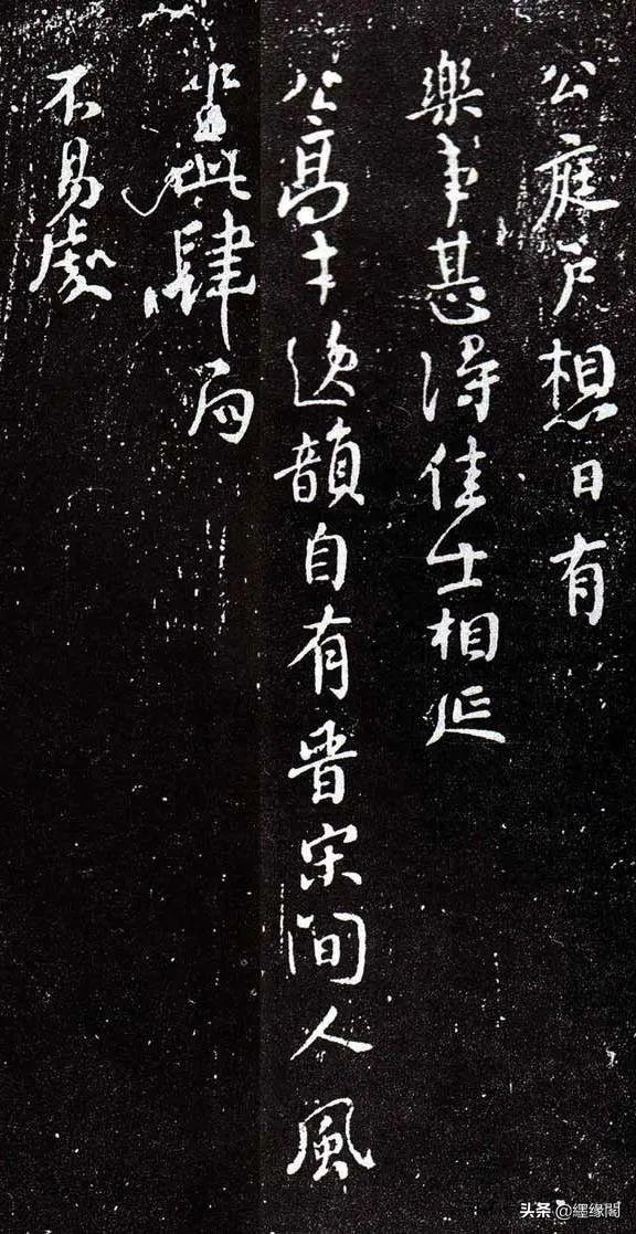 颜真卿《讯后帖/书法全集》