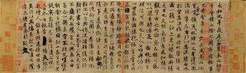 王羲之书法是什么字体(王羲之兰亭序书法)