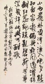 书法艺术欣赏(中国书法欣赏)