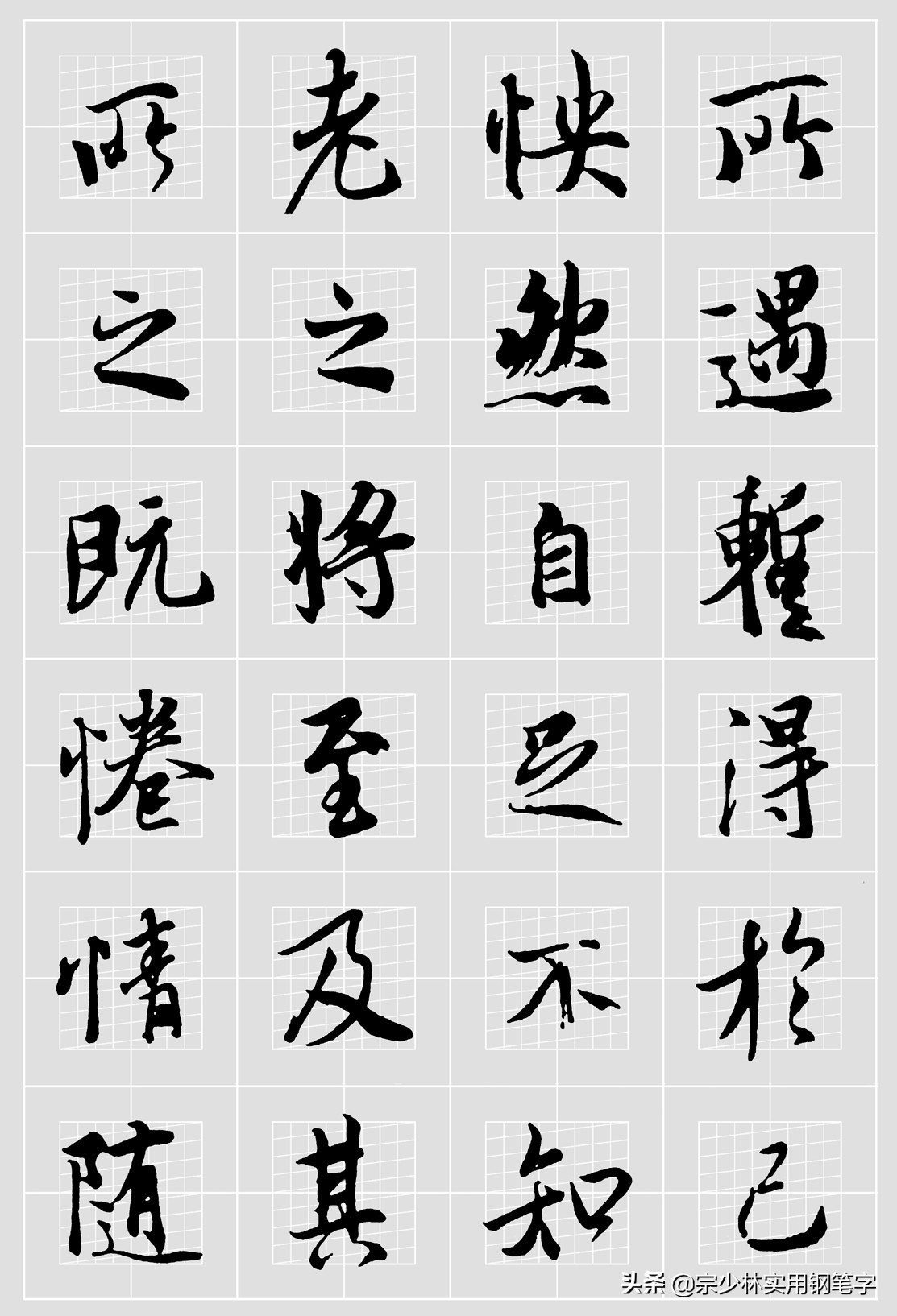 最美最高清王羲之《兰亭序》完整版,天下第一行书书法美学欣赏