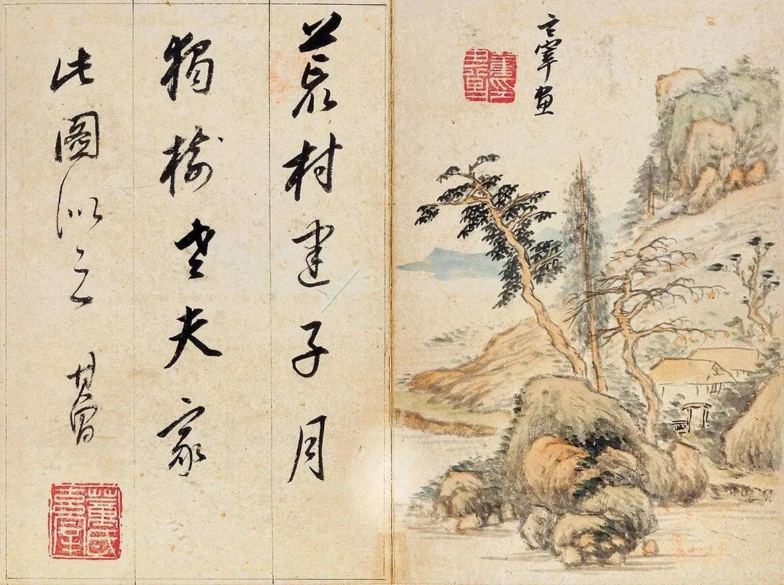 千年笔墨,独秀一枝——浅谈董其昌及其书法艺术