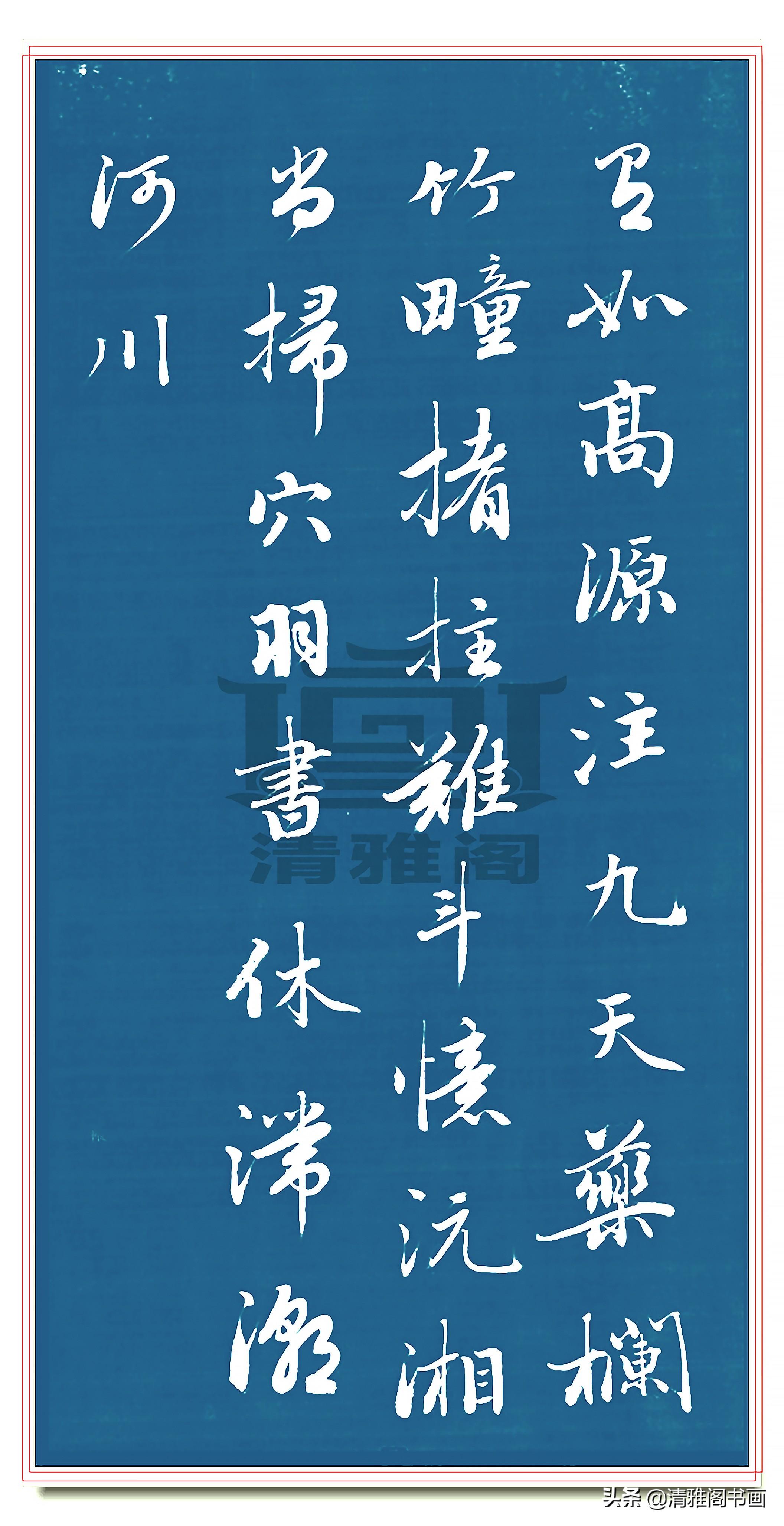 成亲王永瑆行书《秋雨三首》挺秀劲遒,一见钟情,好书法值得收藏