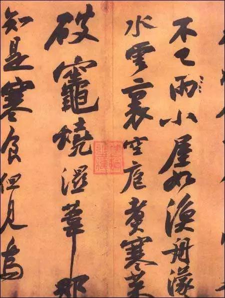 苏东坡书法为什么是宋朝第一?