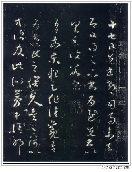 东晋时期书法大师王羲之二十七幅经典书法艺术作品赏析