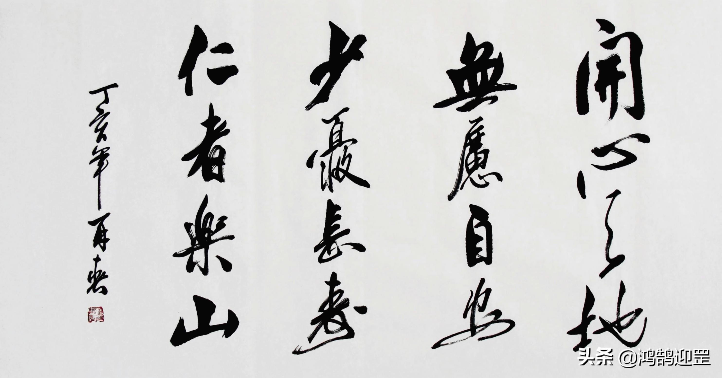 中书协元老杨再春,其书法曾经风靡一时,为何现在风光不再?