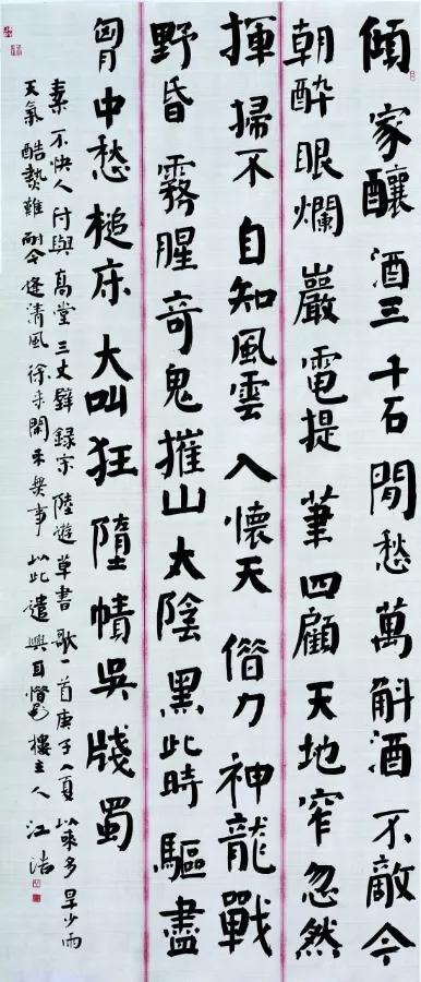 """他的楷书以篆籀为主,篆法入楷,获""""民间高手杯""""一等奖第一名"""