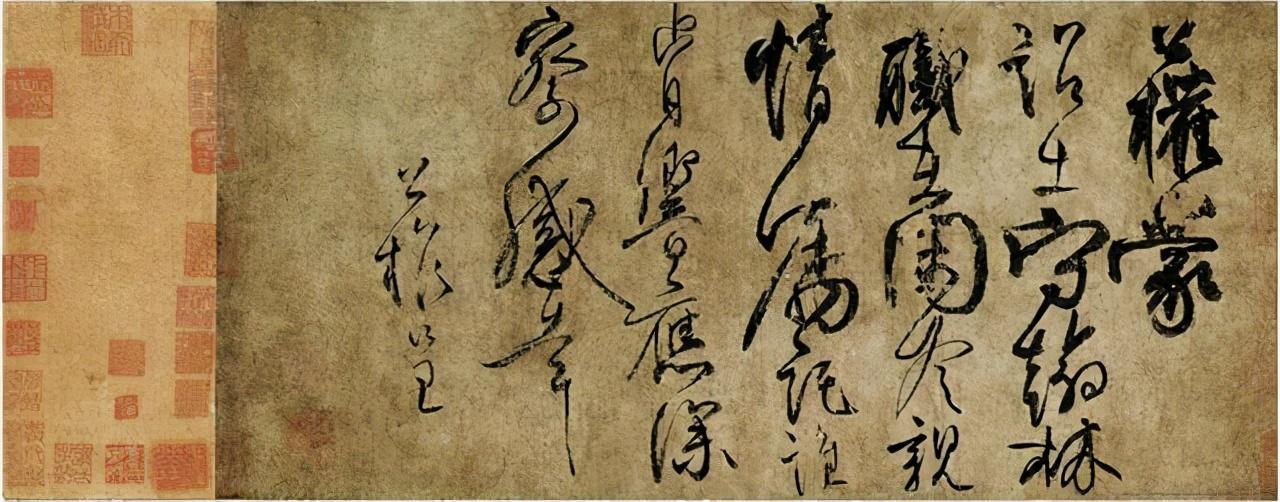 柳公权会写行书吗?仅存27字墨迹,被誉天下第六行书