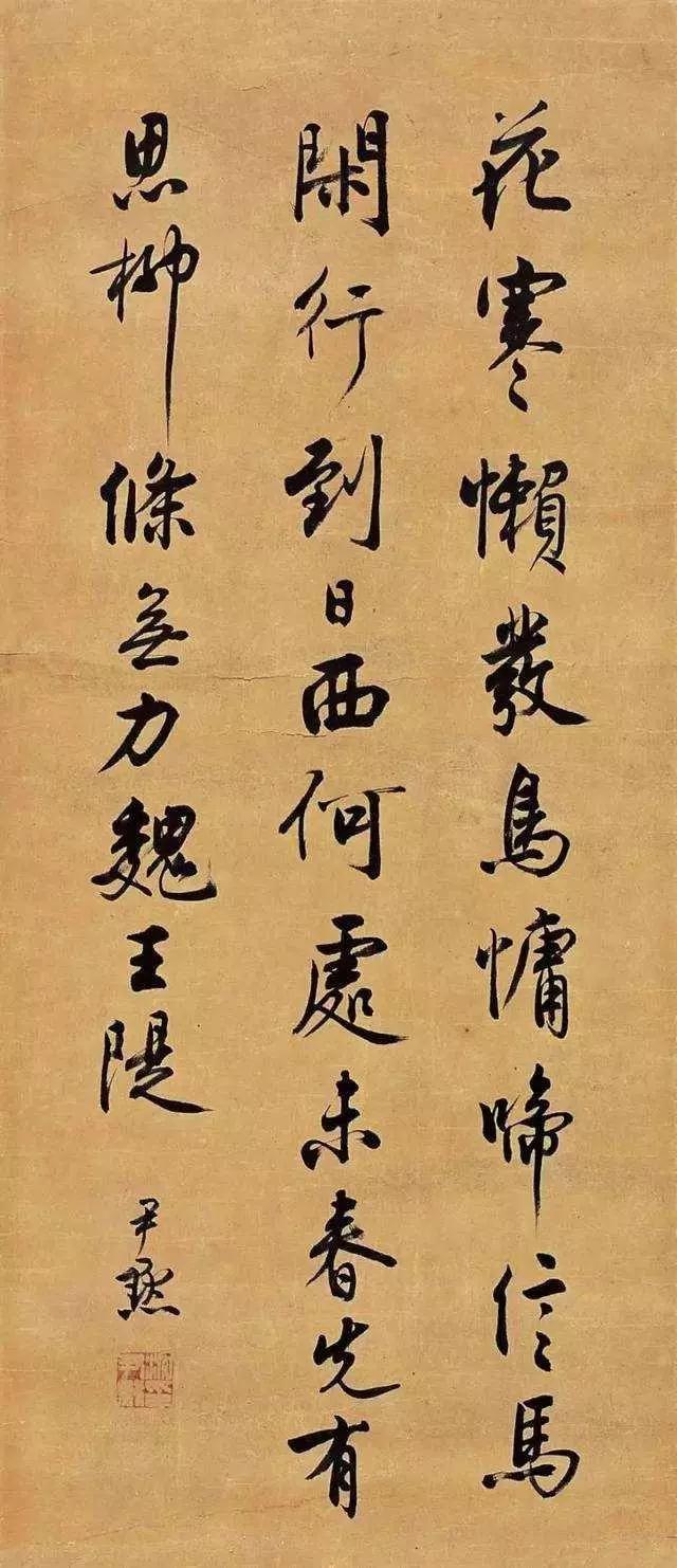 中国当代10大书法家,启功落选