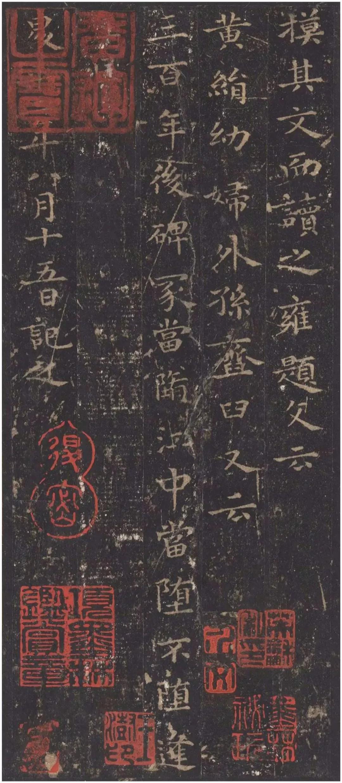 """绝世小楷《曹娥诔辞卷》,赵孟頫赞为""""第一"""""""