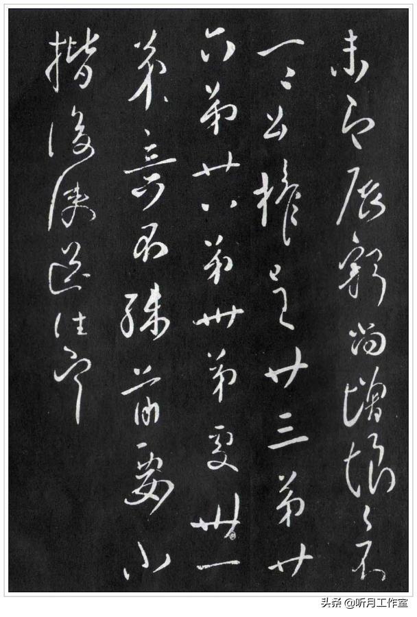 唐朝时期著名书法艺术家柳公权十一幅经典书法作品赏析