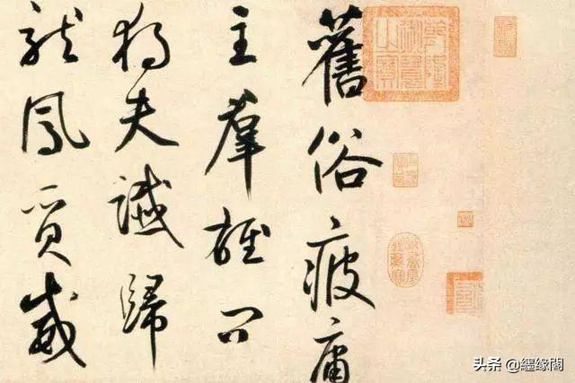 最美100幅传世书法,认识第一幅算你厉害