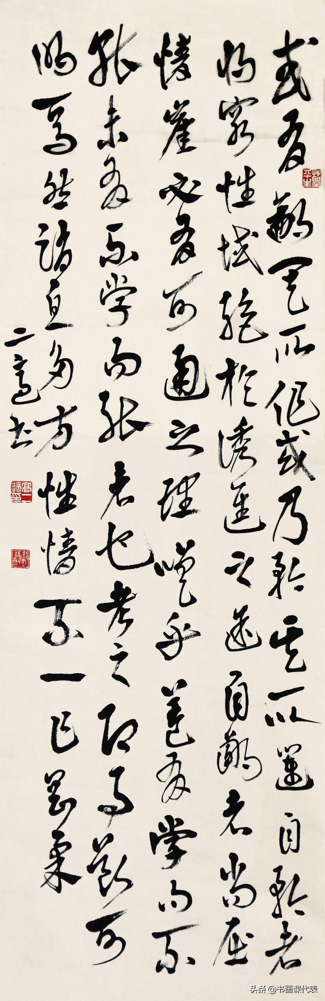 高二适的14幅草书名作欣赏:笔致古拙灵动、书风劲健绰约!好字