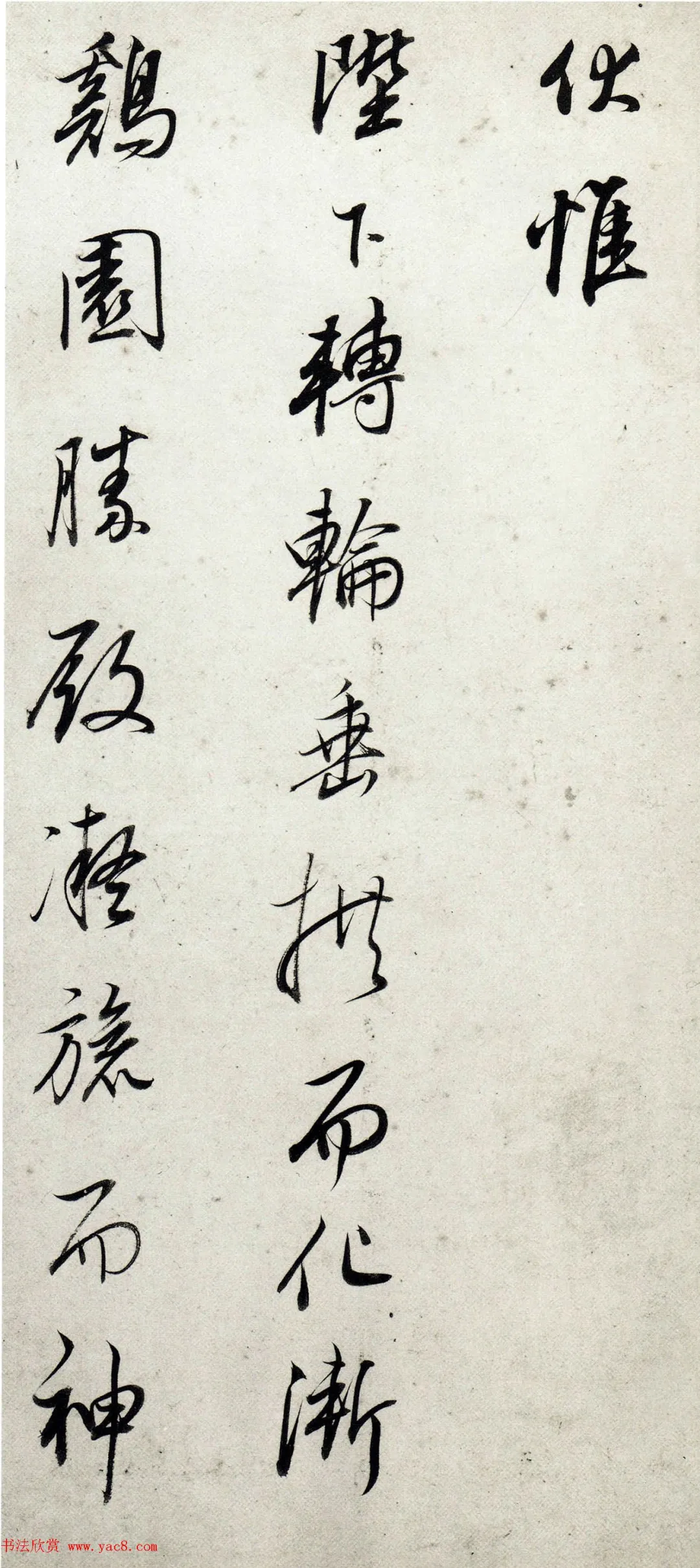 董其昌64岁行书《菩萨藏经后序》