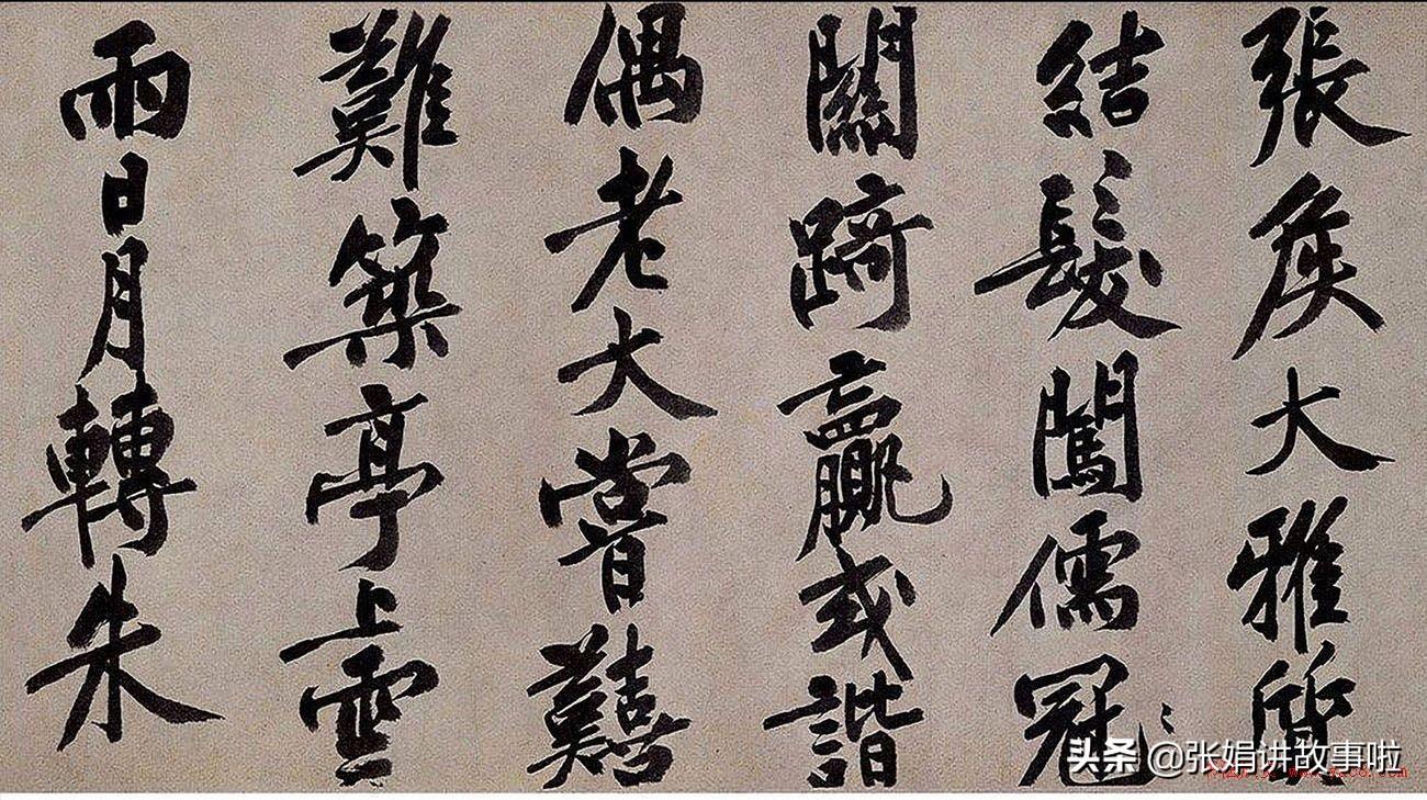 """黄庭坚是书法""""宋四家""""之一,分享黄庭坚的诗词和书法佳作"""