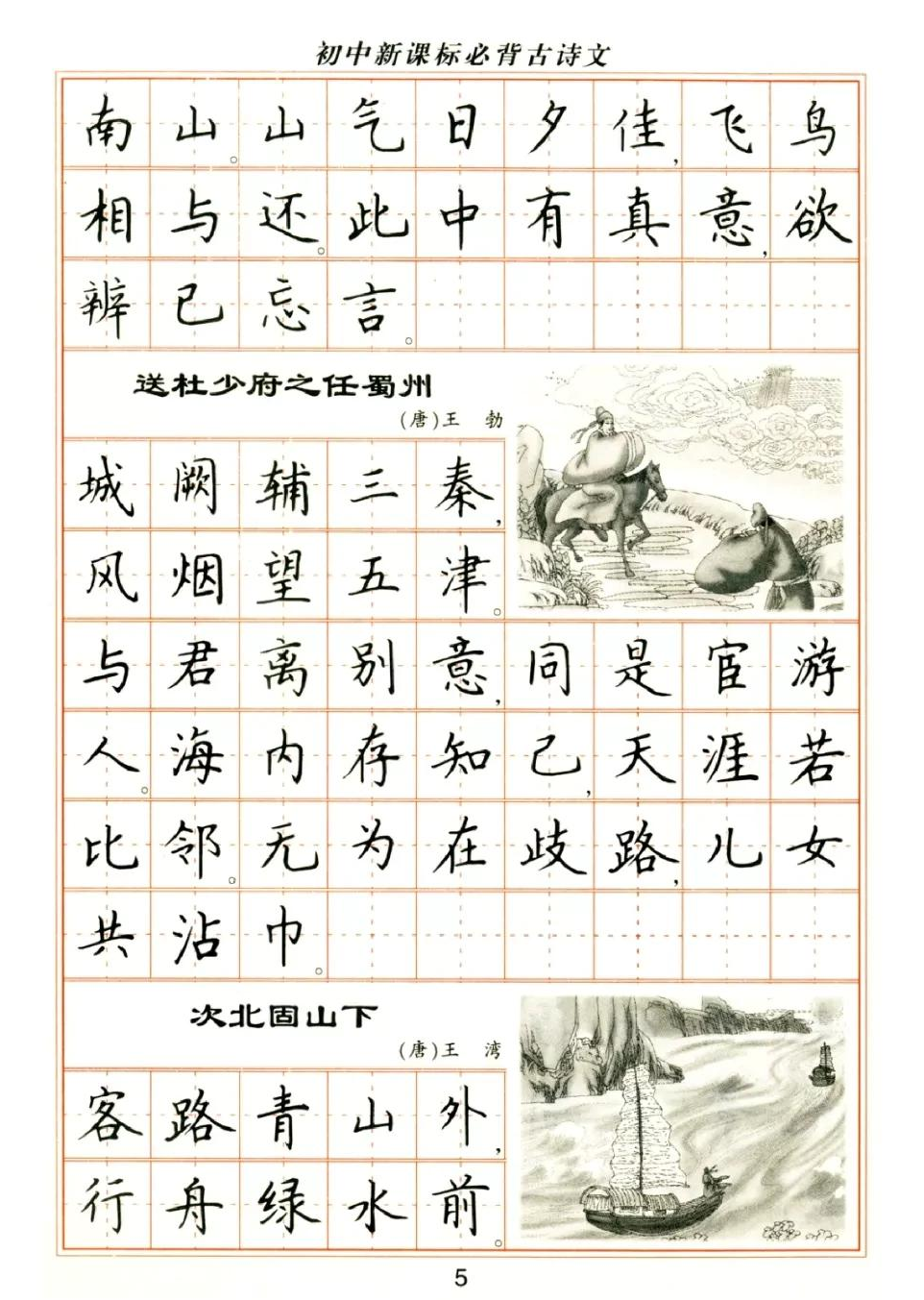 卢中南早期的钢笔字帖真惊艳,欧楷笔意书写,字字温润,笔笔精彩