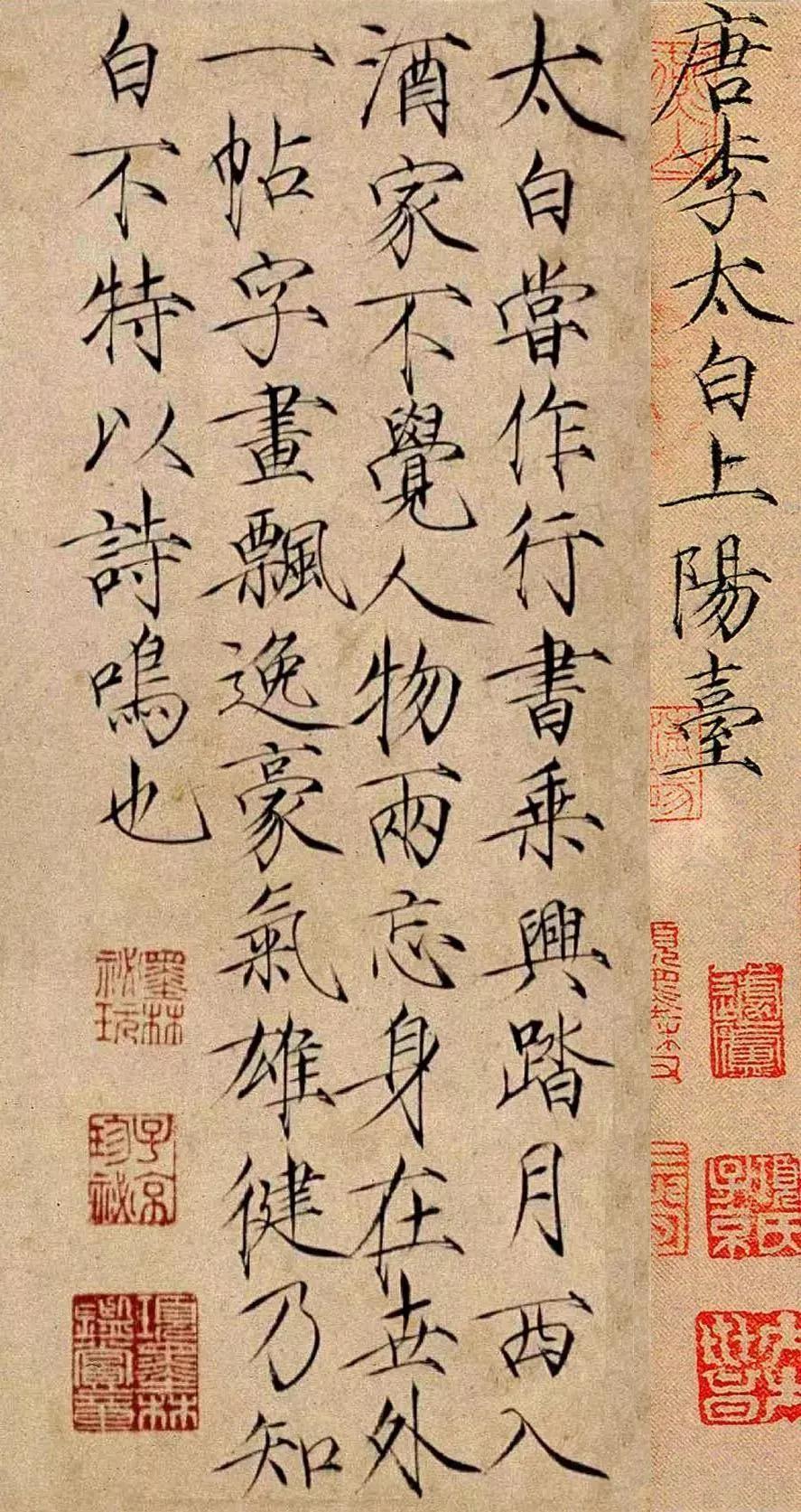 宋徽宗自创的瘦金体,虽然是亡国之君,但是书法造诣是一绝