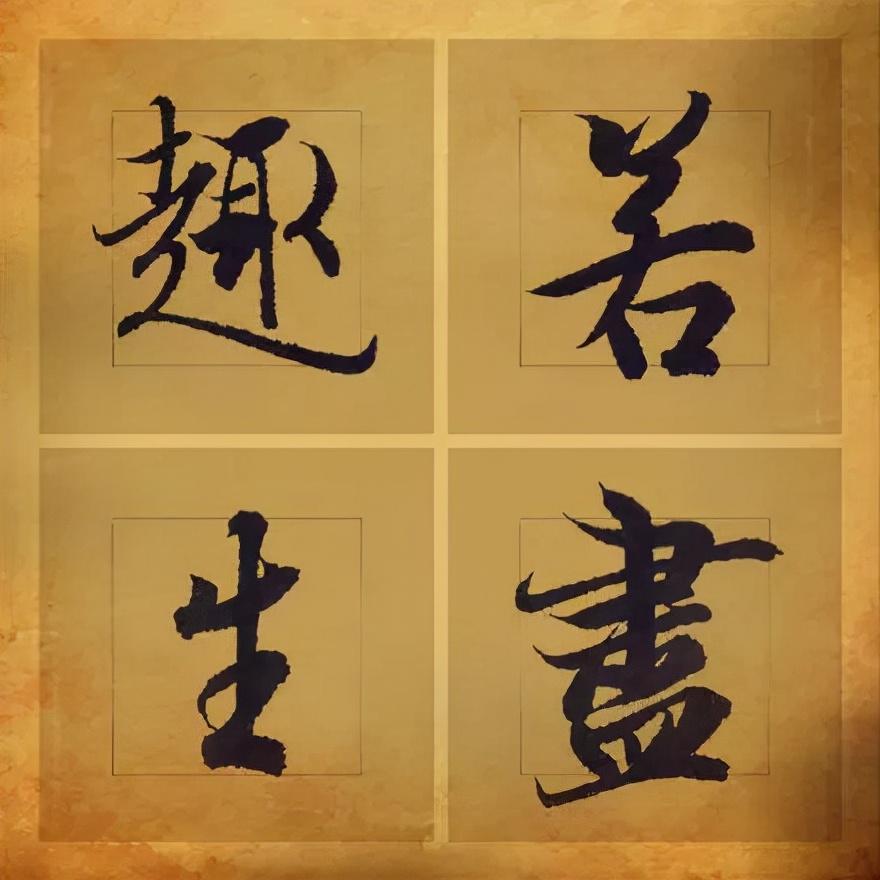 """王羲之的作品《兰亭集序》为什么会被被誉作""""天下第一行书""""?"""