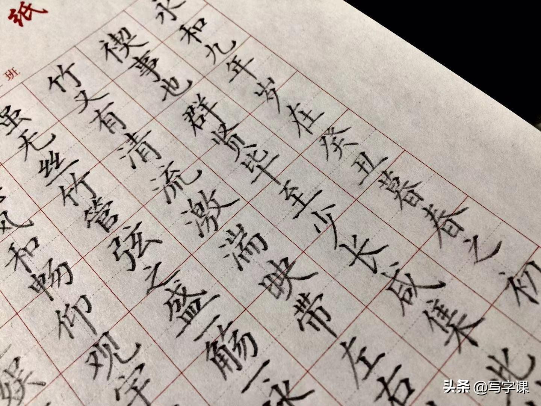 行书宝典:88年老字帖,中国首届硬笔书法大赛特等奖得主,超实用