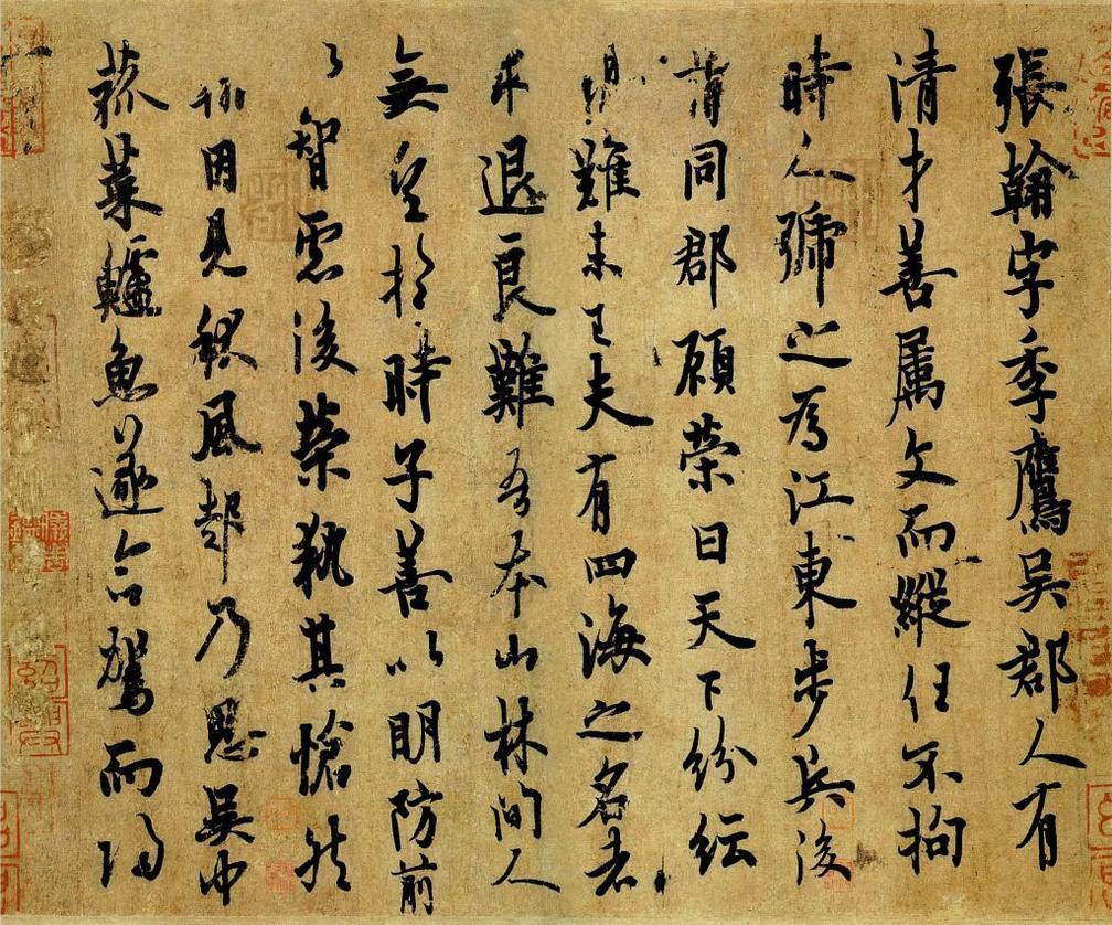 中国书法史十大行书名帖:你知道几个?